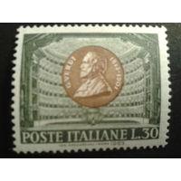 Италия 1963 композитор