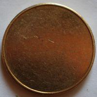Жетон, диаметр 2,5 см