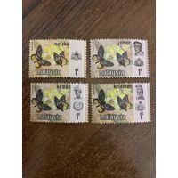Малайзия 1971. Бабочки. Полная серия