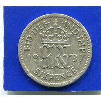 Великобритания 6 пенсов 1937 , серебро