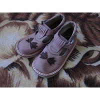 Туфли детские кожанные 16,5см