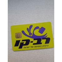 Транспортный билет Израиль пластик