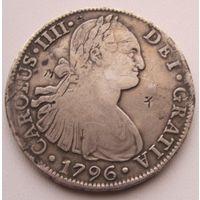 Мексика, 8 реалов, 1796, серебро