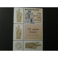 Хорватия 1993г. Пен-клуб с купоном