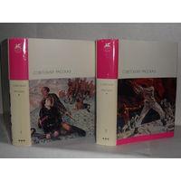 Советский рассказ. В 2-х томах (комплект). ``Библиотека всемирной литературы`` (БВЛ). Серия 3-я. Тома 181, 182.