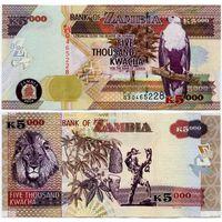 Замбия. 5000 квача (образца 2010 года, P45f, UNC)