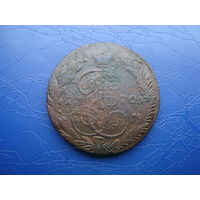 5 копеек 1770       (342)