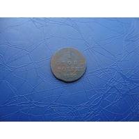 1 грош 1830          (1993)