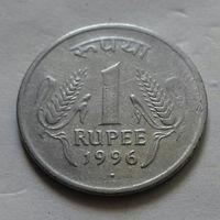 1 рупия, Индия 1996 г. точка