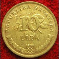 7886:  10 лип 1993 Хорватия