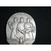 Знак, значок - праздник 1 мая, день труда, 1935 год, 3 рейх, Германия, клеймо (оригинал).