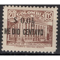 Колумбия 151