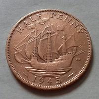 1/2 пенни, Великобритания 1945 г., Георг VI