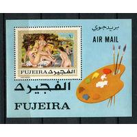 Фуджейра - 1970 - Ню картины Ренуара - [Mi. bl. 49] - 1 блок. MNH.