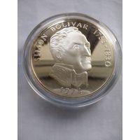 Панама 20 бальбоа 1974 г. ( СИМОН БОЛИВАР 1783-1830) серебро 129.59 гр.! PROOF