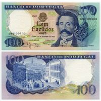 Португалия. 100 эскудо (образца 1965 года, P169a, UNC)