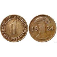YS: Германия, 1 рентенпфенниг 1924D, KM# 30