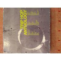Trip hop anthology 4 cd