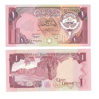 Банкнота Кувейт 1 динар 1980 UNC ПРЕСС