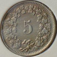 Швейцария, 5 раппен 1944 года (В), KM# 26