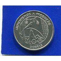Сан Томе и Принсипи 100 добрас 1997 UNC , ФАО