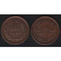Япония _y97.2 10 йен 1992 год Акихито(Хэйсэй)-4 (h02)