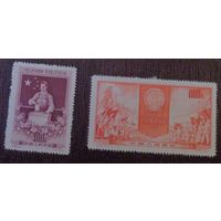 Собрание народных представителей. Китай. Дата выпуска: 1954-12-30. Полная серия