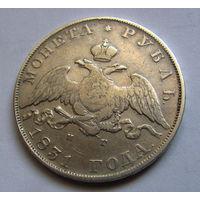 Рубль 1831 СПБ массонский орел.