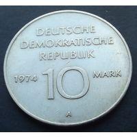 Германия. 10 марок 1974 Последний аукцион 2019