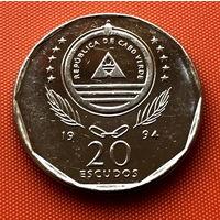 107-03 Кабо-Верде, 20 эскудо 1994 г.