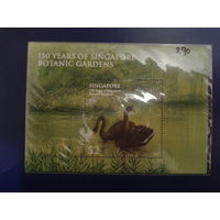 Сингапур 2009 150 лет Ботаническому саду, черный лебедь блок