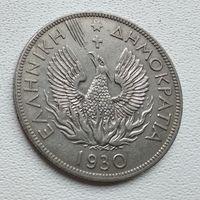 Греция 5 драхм, 1930 1-5-8