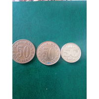 Югославия 50 пара 1965.1978.1998