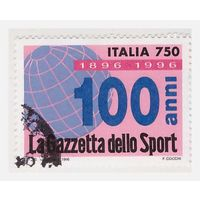 Италия 100 лет спортивной газете