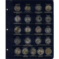 Лист для памятных и юбилейных монет 2 Евро 2019