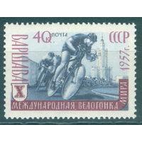 1957. 1935. X Международная велогонка Мира **