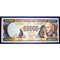 РАСПРОДАЖА С 1 РУБЛЯ!!! Эквадор 20000 сукре 1999 год UNC