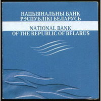 """РБ. Сертификат к монете """"Академическая гребля"""", 20 рублей 2004. 1"""