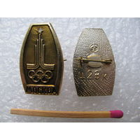 Значок. Москва. Олимпиада 1980. цена за 1 шт.