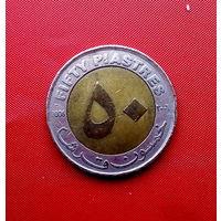91-19 Судан, 50 пиастров 2006 г.