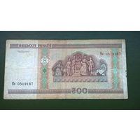 500 рублей  серия Кк