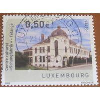 Люксембург No 6
