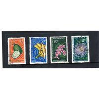 Камерун.Ми-509,514,465. Горные Розы. Хлебное дерево. Банановая пальма. 1967.