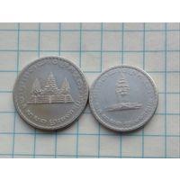 Камбоджа 100 и 50 риэлей  1994г. Цена за 2 монеты.