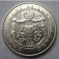 Люксембург, 100 франков, 1964, серебро