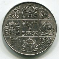БУТАН - 1/2 РУПИИ 1950