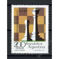 Аргентина 1978 ** Шахматы Олимпиада спорт