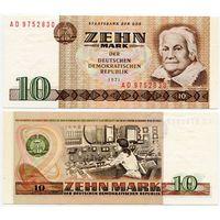 ГДР. 10 марок (образца 1971 года, P28b, aUNC)