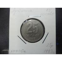 25 сентаво Аргентины 1993 года. 3