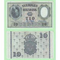 Банкнота Швеция 10 крон 1958 AU
